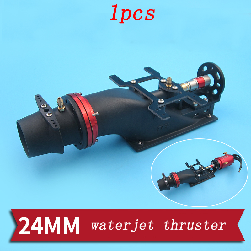 1pc 24mm Water Jet Pump W/CNC 4-blade Paddle 3674 Brushless Motor Spray Thruster Propeller For RC Boat Turbo Modified Jet Engine
