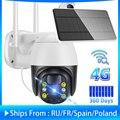4G sim-карта солнечная батарея PTZ камера WIFI 1080P солнечная панель Батарея камера наружная PIR Обнаружение человека Цвет ночное видение