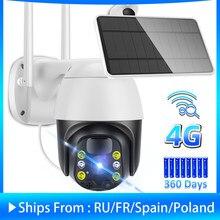 4g cartão sim bateria solar câmera ptz wifi 1080p painel solar bateria câmera ao ar livre pir detecção humana cor visão noturna