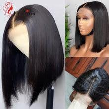 Kurze Bob Perücke 4x4 Spitze Schließung Menschliches Haar Perücke Brasilianische Gerade Reines Menschenhaar Perücke 180% Dichte 8 ~ 14 zoll Natürliche Schwarz Haar