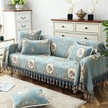 European Tassel Couch Slipcovers Sofa Cover for Living Room 1/2/3/4-seat Chenille Sofa Towel 3D Jacquard Flower Non-slip Blue