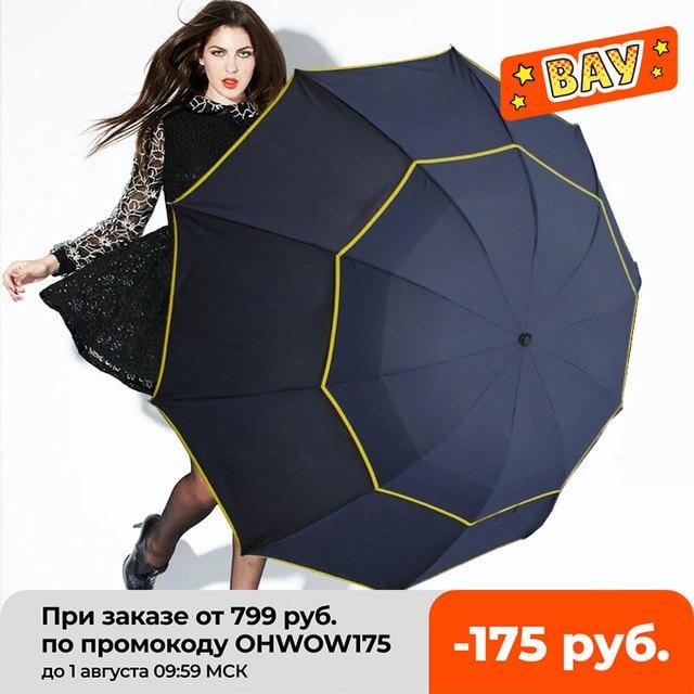 130cm Big Top Quality Umbrella Men Rain Woman Windproof Large Paraguas Male Women Sun 3 Floding Big Umbrella Outdoor Parapluie 6