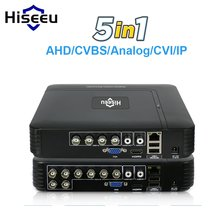 5 in 1 CCTV Mini DVR TVI CVI AHD CVBS IP Kamera Digital Video Recorder 4CH 8CH AHD DVR NVR CCTV System P2P Sicherheit Hiseeu