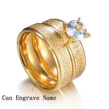 Высокое качество простой скраб нержавеющая сталь кольца гравировка имя влюбленные пара свадьба обещание кольцо для женщин мужчин помолвка подарок