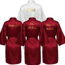 YUXINBRIDAL 2019 New Burgundy Satin Silk Bride Robe Wedding Gift Bridesmaid Bride Dressing Gown Bridal Slippers Gold Print