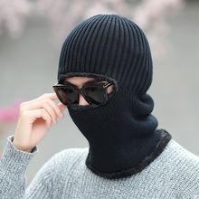 Зимняя утепленная вязаная шапка для улицы ветрозащитная шерстяная