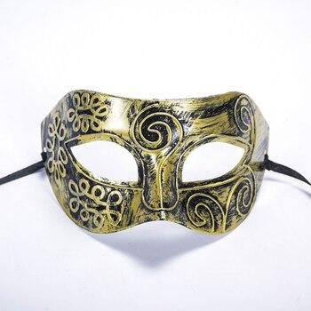 Roman Style Half Face Halloween Samurai Cosplay Mask Venetian Masquerade Carnival Dance Prom Masque Anime Show Party Eye Mask