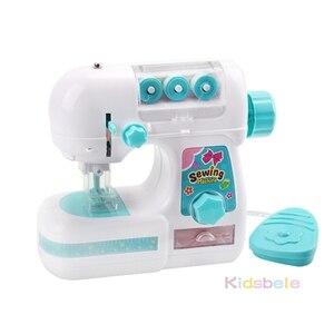 Image 3 - أطفال محاكاة ماكينة خياطة لعبة صغيرة أثاث لعبة تعليمية التعلم تصميم الملابس اللعب الهدايا الإبداعية للأطفال فتاة