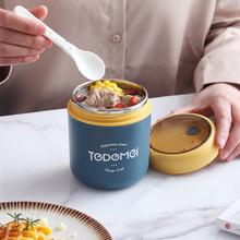 Mini termiczne pudełko na Lunch pojemnik na jedzenie z łyżeczką kubek próżniowy ze stali nierdzewnej kubek na zupę izolowany pojemnik na Lunch taza desayuno portatil tanie tanio CN (pochodzenie) Z łyżkami lub pałeczkami Izolacja termiczna STAINLESS STEEL Owalne