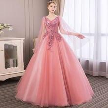 Розовые платья quinceanera Выходное платье для торжества жемчужное