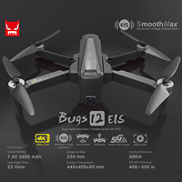 NEUE B12 Bugs 12 EIS GPS Drone 4K 5G WiFi Digitale Zoom Kamera 22 minuten Flugzeit Bürstenlosen faltbare RC Quadcopter Eders VS SG906