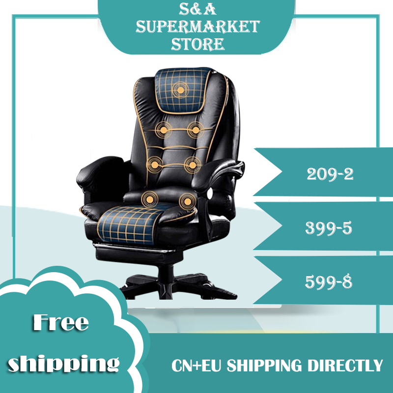 Hot DealsFree delivery computer chair, home office chair, reclining boss chair, lift swivel chair, massage chair