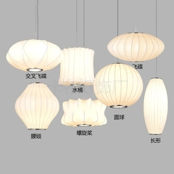 Post-Modern White Silk Led Pendant Lights Restaurant Bedroom Suspension Hanging Lamp Art Single Head Lamp Pendant Lighting