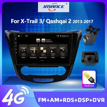 JMANCE Android 10 For Nissan X-Trail xtrail X Trail 3 T32 2013 - 2017 Qashqai 2 J11 Car Radio Multimedia Video Player Navigation image