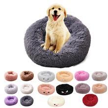 Складная круглая кровать для кошки, переносная длинная плюшевая собачья Конура, домик для кошки, супер мягкие хлопковые коврики, диван для собаки, корзина для питомца, теплая спальная кровать