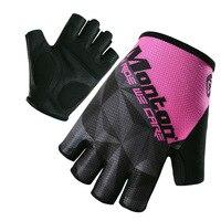Highway Riding Gloves Spring Summer Comfortable Wear Resistant Bike Half Finger Spring Summer Universal Equipment