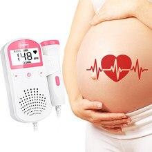 Monitor de batimento cardíaco fetal monitor de batimento cardíaco para mulheres grávidas sonar pré-natal doppler digital ultra-som portátil doppler fetal