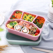 four grid lunch box environmental protection natural wheat straw partition adult student food storage