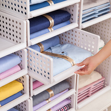 Полый шкаф, ящик для хранения, кухонная классификация, корзина для хранения, складная многослойная стойка для хранения, полки, разделитель для ящиков
