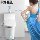 FOHEEL smart toilet ...