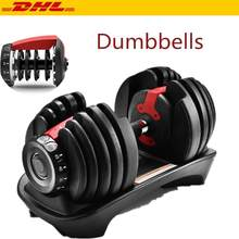 Hot Sale ! Free DHL Shipping ! Weight Adjustable Dumbbell 5-52.5lbs Weight Fitness Workouts Tone Your Strength Muscles LWT