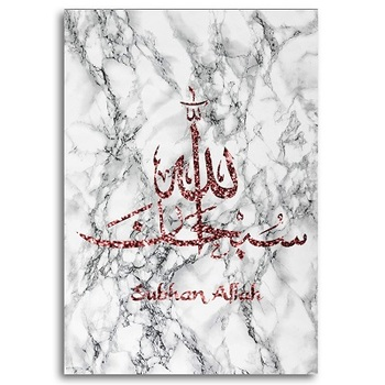 Marble Stone Islamic Wall Art Canvas Painting Wall Printed Pictures Calligraphy Art Prints Posters Living Room Ramadan Decor 17