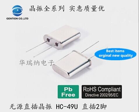 50pcs 100% New And Orginal HC-49U 49U In-line Passive Crystal 10.245M 10.245MHZ 2-pin DIP-2 20PF