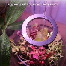 5V USB lampa do uprawy roślin pełne spektrum 20 LEDs wzrost oświetlenie roślin oświetlenie do uprawy kryty Phytolamp kwiat mięsiste światła wypełniające
