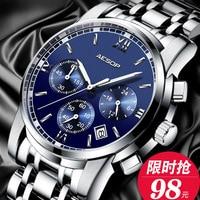 Quartz Core Watch 2019 New Style Aesop Watch MEN'S Quartz Watch Fashion Sports Watch MEN'S Watch