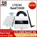 4g усилитель сигнала 4g 2600mhz LTE мобильный усилитель сигнала LTE 2600MHz 4g повторитель 2600 усилитель сотовой связи 2600 Усилитель сотового телефона