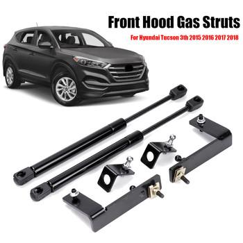 1 zestaw z przodu samochodu osłona silnika wsporniki podnośników rekwizyty ramię drążka sprężyny gazowe wstrząsy rozpórki bary dla Hyundai Tucson 3TH 2015 2016 2017 2018 tanie i dobre opinie Front Strut Bars Steel + Plastic 0 4kg