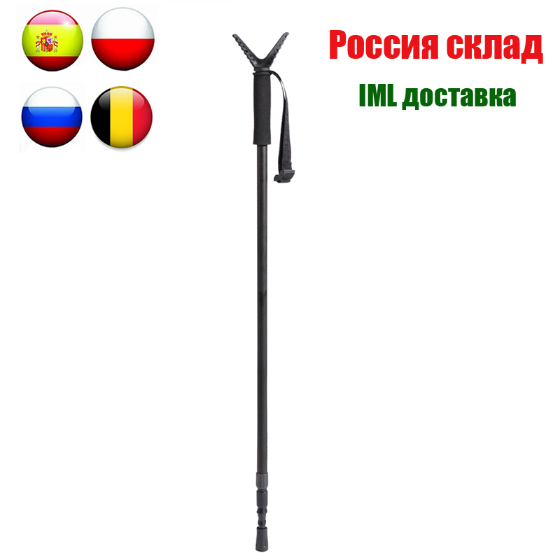 Adjustable 165cm Professional Wild Game Tripod Hunting Monopod for Hunting Rilfe Monopod Good quality
