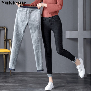 Image 4 - 2019 Winter Jeans Women Gold Fleeces Inside Thickening Denim Pants High Waist Warm Trousers Female jeans woman Pants Plus size