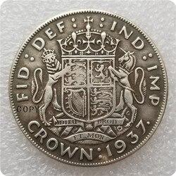 1937 United Kingdom 1 Crown - George VI (Coronation) Copy Coin