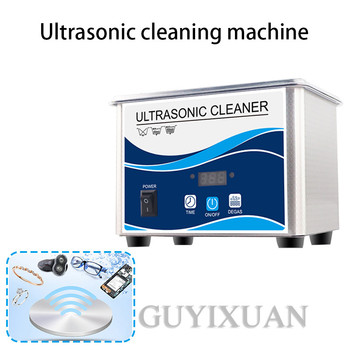 Stainless steel ultrasonic cleaning machine Household eye wash jewelry watch chain washing machine Dentures Motherboard Cleaner