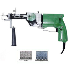 Alfombra eléctrica de 2021 V, pistola de corte Manual, flocado, ajustable, alfombra hecha a máquina, TD-01/02, 220