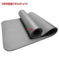 NBR Yoga Mat 15mm Beginners Lengthened More Anti slip Fitness Mat Thick Widened Tasteless huan bao tan