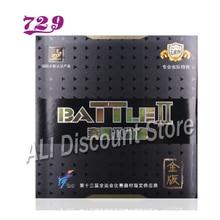 Friendship 729 Provincial Battle Ii Upgraded Version Golden Battle 2 Pentium 2 Table Tennis Rubber Ping Pong Sponge