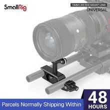 Smallrig 15 мм lws поддержка объектива для fujinon mk18 55mm