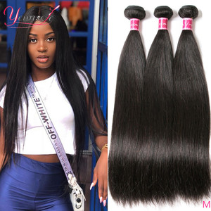 1/3/4 Human Hair Bundles Straight Bundles Brazilian hair Weave Bundles 100% Remy Natural/Jet Black Hair Extensions Younsolo(China)