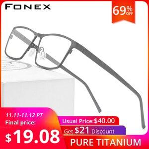 Image 1 - FONEX Pure Titanium Glasses Frame Men 2020 Prescription Eye Glasses for Men Square Eyeglasses Myopia Optical Frames Eyewear 871