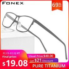 FONEX gafas cuadradas con montura de titanio para hombre, anteojos con montura de titanio puro, graduadas al 2020, para miopía, 871