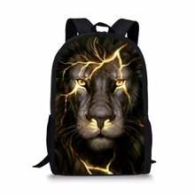 Стильный молодежный рюкзак с принтом Льва на заказ школьная