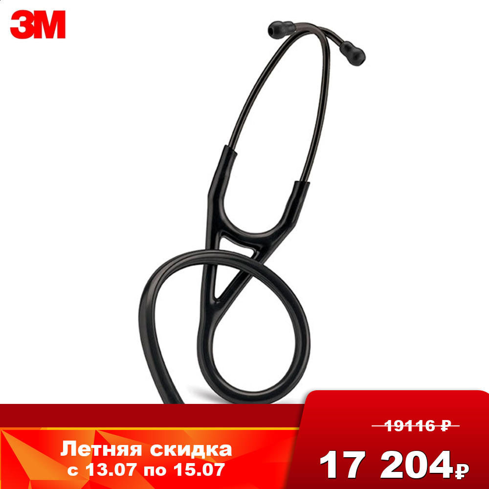 Stethoscope 3M 2161 2163 2176 Littmann Master Cardiology 69 cm Health Care  Monitors medical