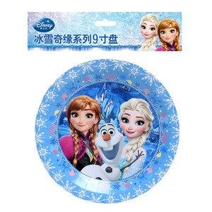 Image 2 - Disney 71pcs Frozen Princess Snow Queen Theme Happy Birthday Party Decorations Kids Girl Party Supplies Decor Tableware Set
