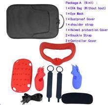 9in1 ハード eva 旅行キャリングケースバッグ + アイマスク + ナックルストラップ + 防塵カバー + コントローラカバースキンアキュラスためクエストアクセサリー