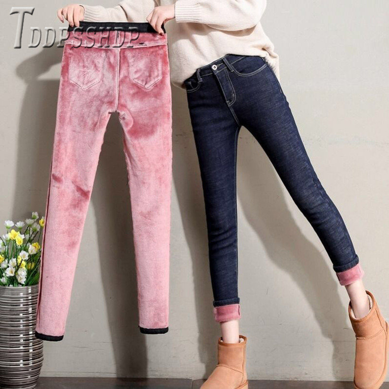 2019 Winter New Lining With Fluff Women Jeans Warm Tight Female Pencil Denim Trousers