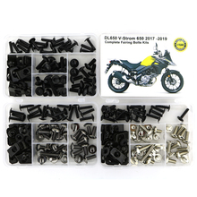 For Suzuki DL650 V-Strom 650 2017 2018 2019 Complete Full Fairing Bolts Kit Steel Speed Nuts Clips Side Covering