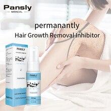 Перманентное удаление волос ингибитор спрей эссенция безболезненная борода ноги подмышка Гладкий ремонт кожи лица лобковые волосы стоп рост спрей