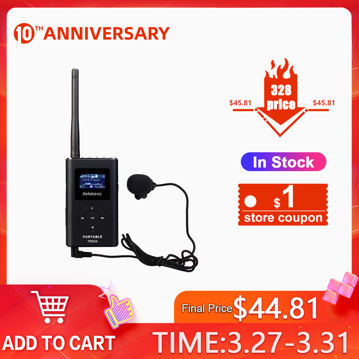 Retekess TR504 0.6W FM Wireless Transmitter MP3 Broadcast Radio Transmitter for Church <font><b>Car</b></font> Meeting Tour <font><b>Guide</b></font> System Easter Day image